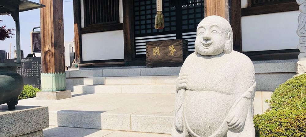 埼玉県さいたま市「圓福寺」周辺のおすすめスポット