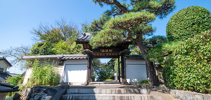 観音寺 山門