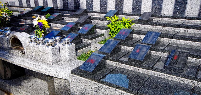 永代供養墓 墓誌|圓福寺 - 埼玉県