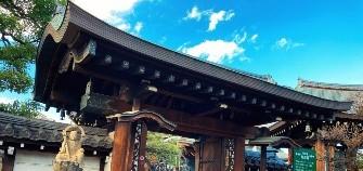 埼玉 与野本町 圓福寺