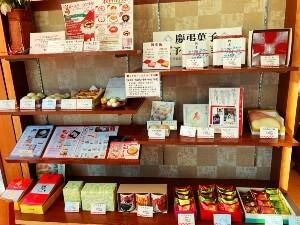 慶弔菓子も豊富な種類から選べます!