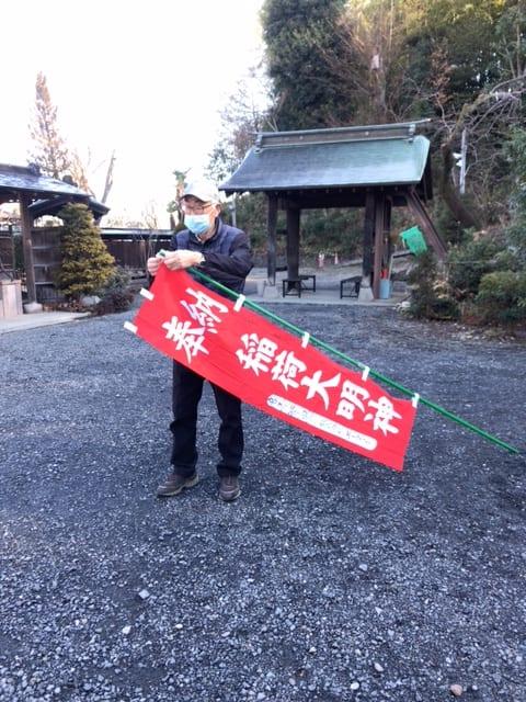 興福寺 稲荷初午祭の準備