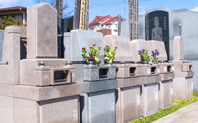 永代供養付墓地