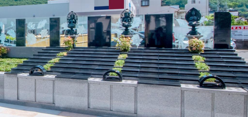 法華寺 永代供養付個別墓「やすらぎの郷」
